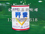 供应化工桶 化工桶生产厂家 昌润制罐;