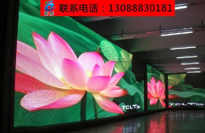 led显示屏 led租赁屏 led全彩屏 ;-1124989419.jpg