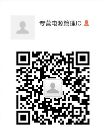 深圳市力创鑫科技代理GD25Q32BSIG存储;二维码.tmp.jpg