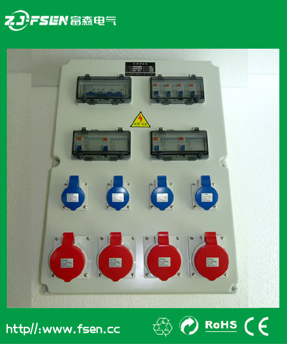 【定制】新款手提式可移动插座箱