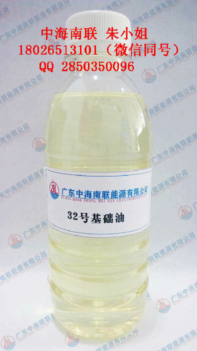 国标32号基础油价格 150sn基础油厂家报价;