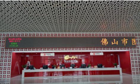 广州伟源LED室内双色显示屏广州led显示屏;佛山市图书馆显示屏项目jpg.png