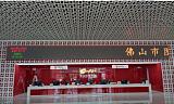广州伟源LED室内双色显示屏广州led显示屏