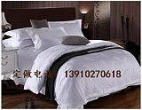 青岛酒店会所客房床上用品(图);