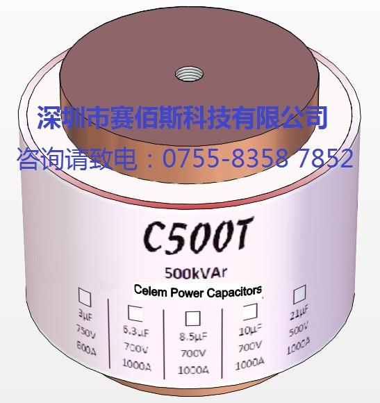 高品质谐振电容(C500T系列);