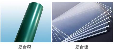 龙华牌复合膜,解决注塑超薄变形;