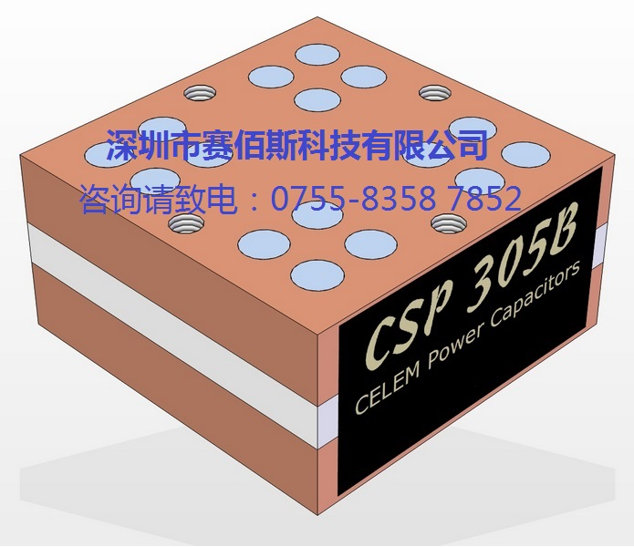 高品质谐振电容(CSP305B系列);