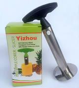菠蘿削皮器多功能不銹鋼取肉去皮削皮機水果刀