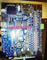 MPCS070A-V05 液晶顯示屏供應;