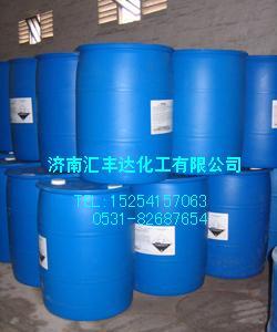 山东济南三氯化磷生产厂家;