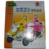 金樟摩托车雨衣电动车雨衣成人加大加厚雨衣;