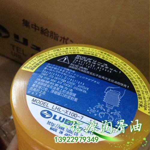 日本牧野CNC加工中心LHL-X100-7润滑;