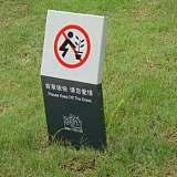 重庆标牌标识制作安装;