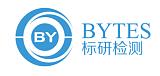 深圳专业塑料成分分析