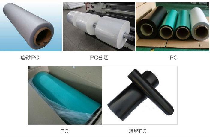 龙华薄膜创新研发高清高透柔性钢化玻璃膜龙华薄膜;