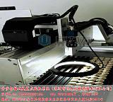 点胶机软件多少钱?分布扫描式点胶机视觉系统;