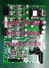 專業維修三菱KCR-759C驅動電路板 ;