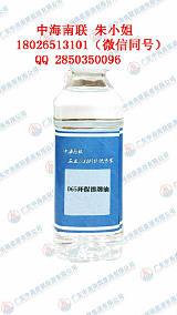 D65环保溶剂油 优质无味溶剂油价格
