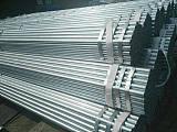 鍍鋅方矩管/鍍鋅帶鋼/CZU型鋼;