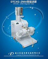 唐山東唐DTCXG-ZN50智能型磁選管;