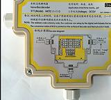 电梯对讲机总线解码器NKT12(1-1)C/D;