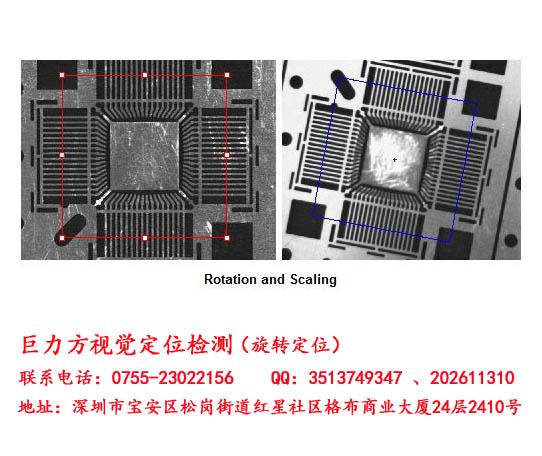 产品定位系统,视觉定位,字符识别,视觉检测;