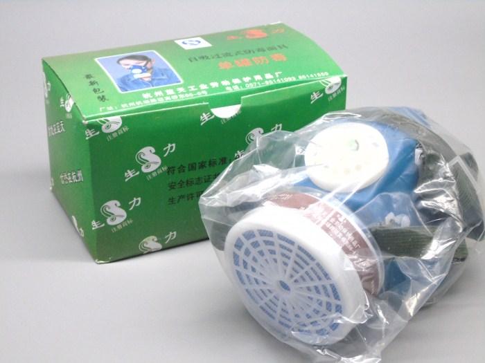 生力单罐防毒口罩活性炭喷油漆喷用滤纸布;