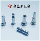 深圳五金厂家专业生产加工车载充电器铜针;