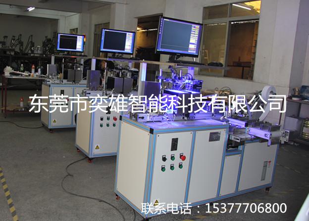 提供电子产品全自动检测;