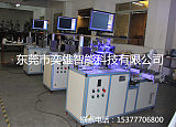 提供電子產品全自動檢測;