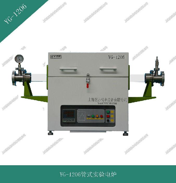 供应低功耗高效率管式高温炉;