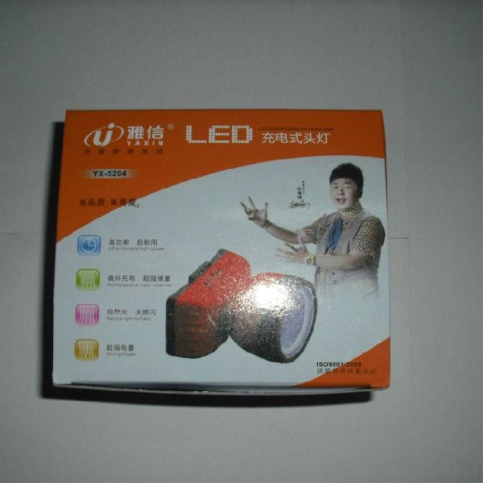 雅信多功能超亮户外小头灯充电防爆头灯led头灯