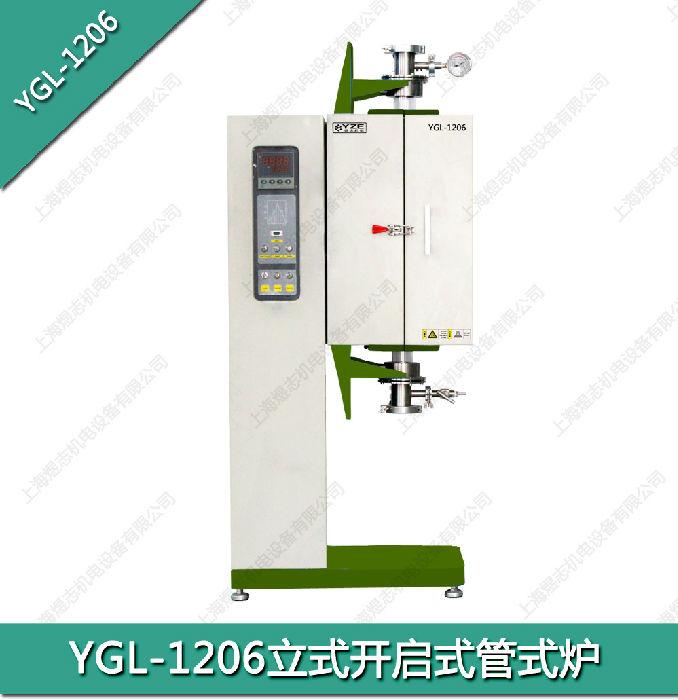 供应立式开启式管式高温炉;