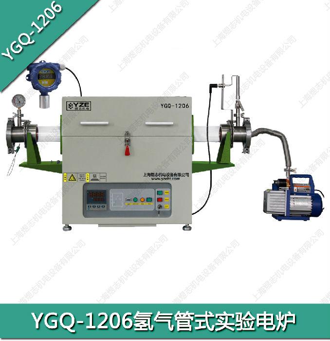 供应指定氢气管式实验炉;