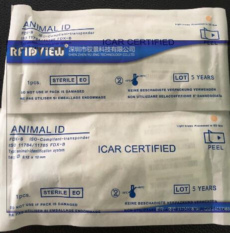 植入式芯片,PIT鱼类流放标记,动物芯片