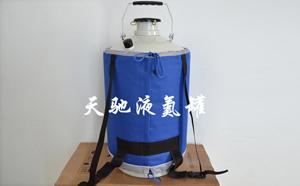 保定液氮罐报价;