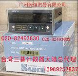 SANCH計數器▋CA-62K▋CU-62K;
