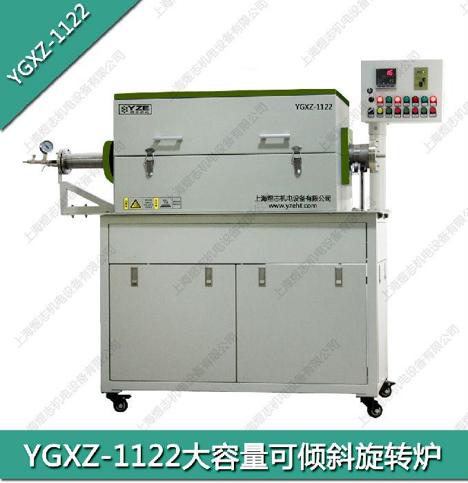 供应大容量可倾斜,升降,旋转管式实验炉;