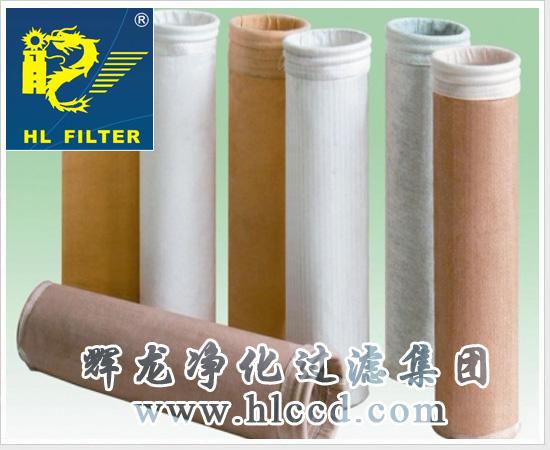 均聚丙烯腈除尘袋 除尘袋生产厂家;