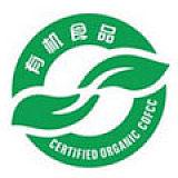 专业内蒙古有机产品认证、咨询