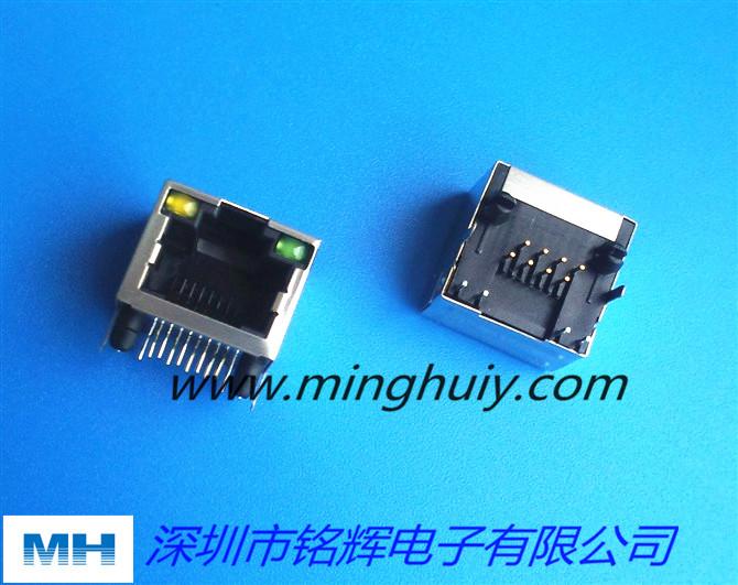 单口\1X2\1X4系列带灯带弹片RJ45插座;5622S-8P8C-1X1-LED.jpg