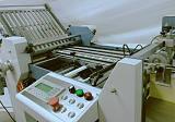 折页机生产厂家;