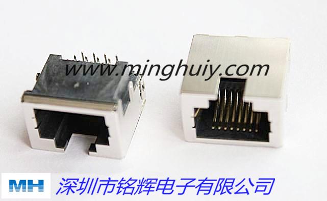 沉板式RJ45网络连接器 屏蔽带灯\无灯;HLJ-6041S-88A 沉板.jpg
