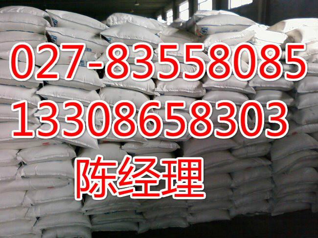 三氯异氰尿酸武汉生产厂家