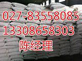 三氯異氰尿酸武漢生產廠家