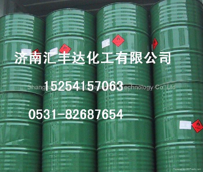 环己烷 环己烷价格 求购环己烷;