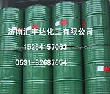 环己烷 环己烷价格 求购环己烷