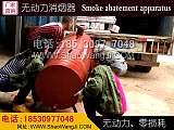 供應雙涵機電造粒機除煙設備價格優質消煙器;
