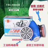 唐丰双罐橡胶防尘口罩防甲醛防毒口罩;