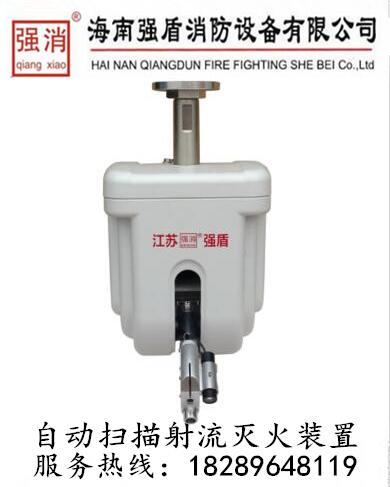 海南高温天气、全自动消防水炮加大了保护力度